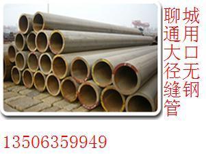 线材厂/45号无缝管价格20#钢管45#钢管/20号钢管/无缝管