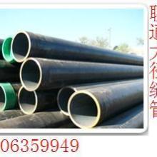 管材/Q345B无缝管/Q345B钢管/Q345B无缝管价格