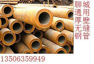 供应无缝管供应商/钢管/无缝钢管/无缝管厂/钢管厂