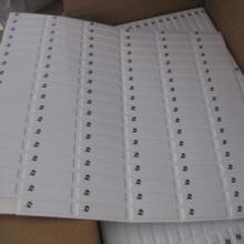 供应产品防盗电子标签服务,电子防盗标签,电子标签批发