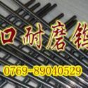 WF05春保台湾钨钢图片