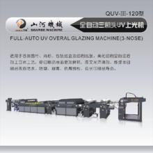 供应自动UV上光机三机头批发