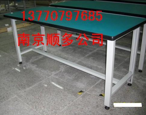 供应钳工桌钳工台工具车工具柜