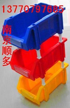 供应物料盒环球物料零件盒可分隔零件盒