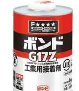 小西G103胶水小西G17Z胶水图片