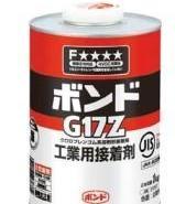 小西G17Z胶图片