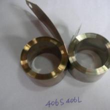 供应不锈钢制涡卷弹簧