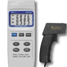 供应RGB-1002色彩分析仪
