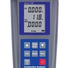 供应FGA+NOX+高CO燃烧效率分析仪