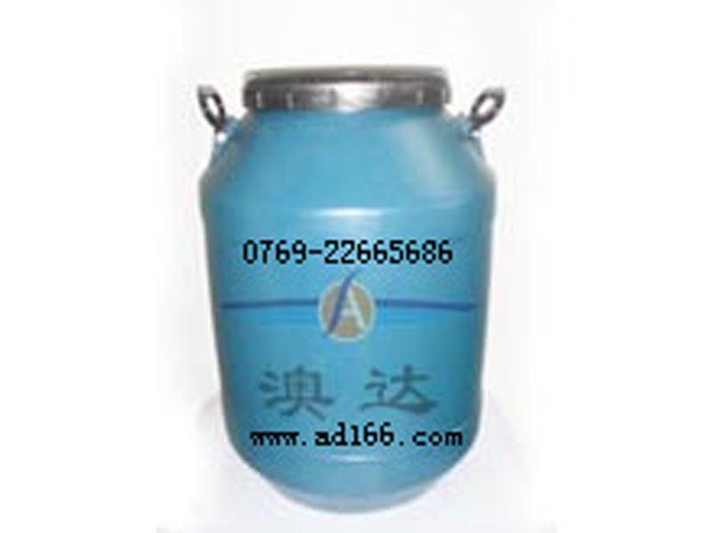 供应水性涂料光亮剂AS-CB303