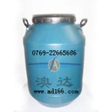 供应水性油墨用助剂AS-FP402