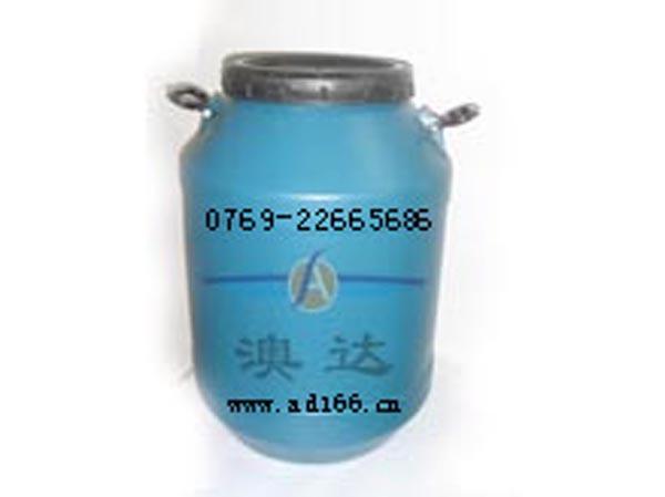 供应水性涂料光亮剂AS-CB250
