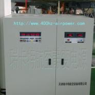 115V中频静变电源图片