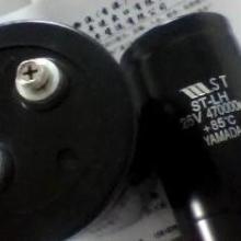 供应250V电解电容器105℃螺栓电容器250V电容250V电解批发