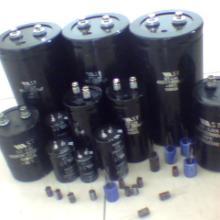 供应螺栓型电解电容器批发