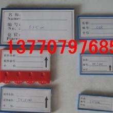 供应马鞍山磁性材料卡