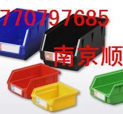 供應南京塑料盒環球塑料制品零件盒