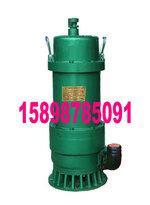 供应矿用防爆潜水泵/BQS15-25-3/N矿用隔爆排污排沙潜水泵