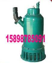 供应矿用隔爆型排沙排污潜水泵/7.5KW矿用防爆潜水电泵
