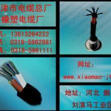供应VLV电缆(铝芯电力电缆)VLV电缆价格VLV电缆生产厂家V批发
