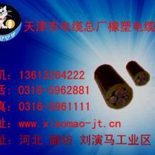 供应MYP橡套电缆MYP橡胶电缆MYP矿用移动屏蔽电缆批发