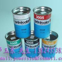 广东原装瑞士UV移印油墨厂家,广东UV移印油墨价格