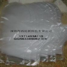 手膜套手膜套价格优质手套批发图片