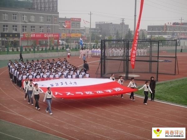 供应运动会开幕式方阵旗队旗北京红旗图片