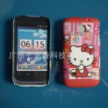 供应华为C8650手机外壳保护套卡通彩壳磨砂套清水套网壳批发