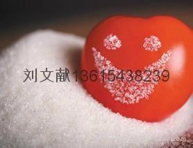 供应血糖不升高不蛀牙不吸湿的赤藓糖醇