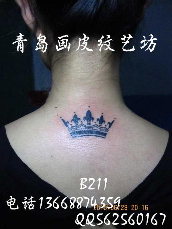 供应青岛纹身脖子后面皇冠纹身图案