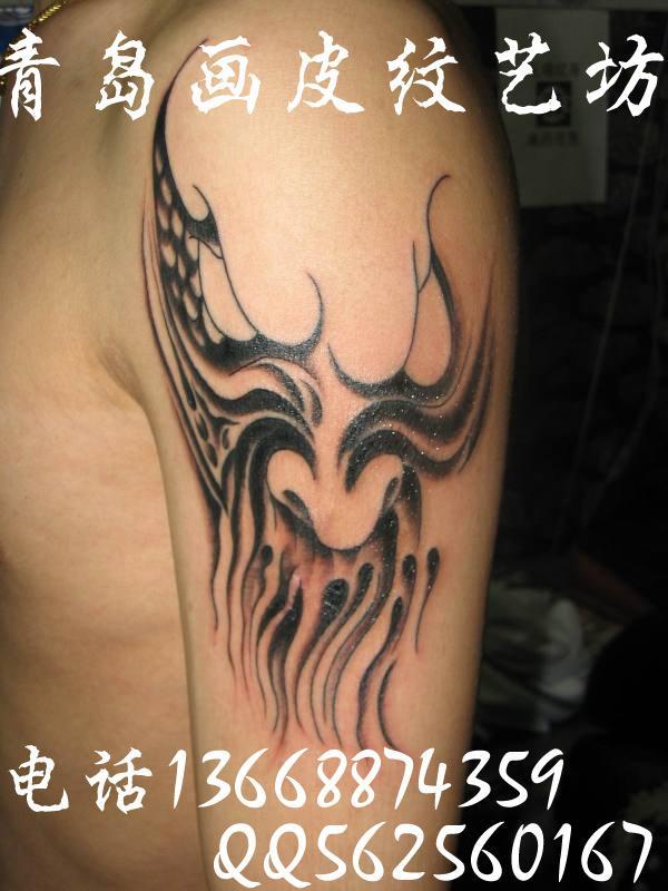 纹身 青岛/山东青岛抽象图案纹身 生产供应...