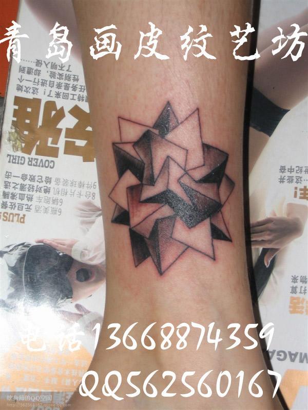 产供应几何图形纹身