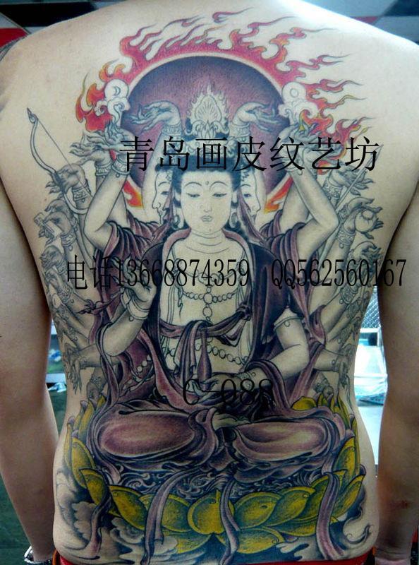 供应十二生肖守护神纹身图案满