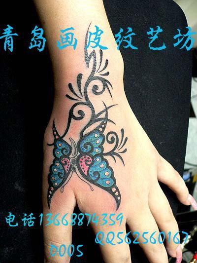 青岛画皮纹刺艺术坊生产供应手上的蝴蝶纹身图案手上