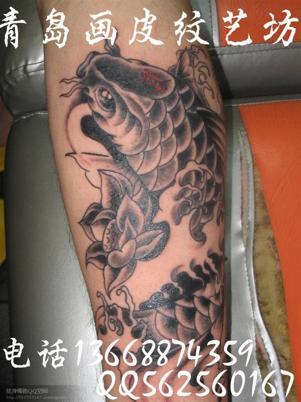 青岛画皮纹刺艺术坊生产供应小腿鱼纹身