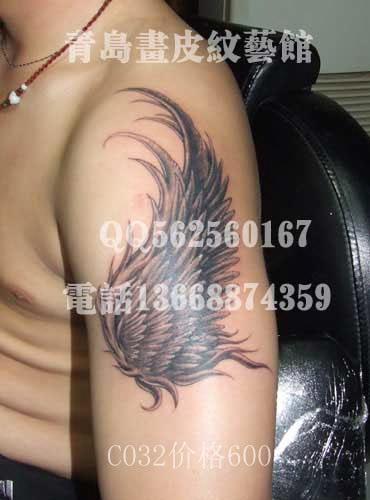 青岛画皮纹刺艺术坊生产供应大臂翅膀纹身图案女士小