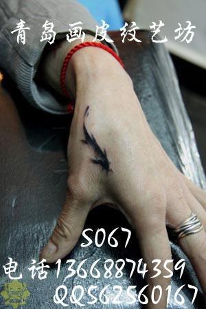 山东青岛手上纹身图案手上纹身什么好鱼纹身生产供应