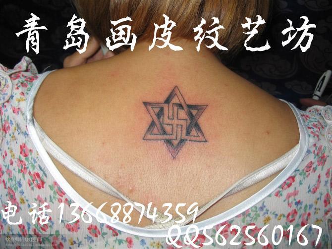 供应脖子后面纹身青岛纹身纹身吧那里好