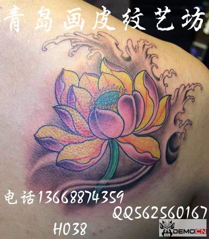 青岛画皮纹刺艺术坊生产供应莲花纹身图案青岛纹身纹