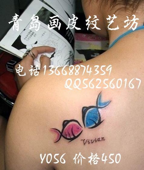 供应小鱼纹身图案招财