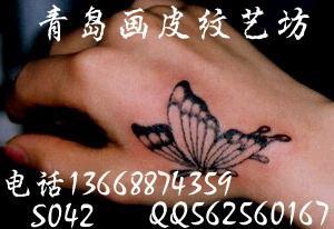 供应手上蝴蝶纹身图案青岛画皮纹