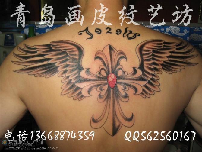 供应青岛纹身纹身图案青岛刺青青岛图片