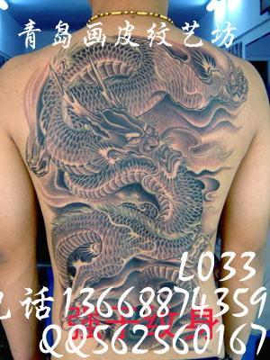 龙纹身龙纹身的含义