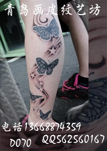 蝴蝶图案纹身青岛纹