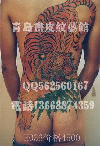 后背下山虎纹身图案_
