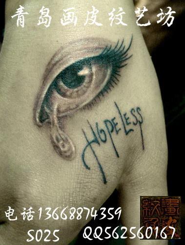 手上纹身蝎子 手上蝎子纹身图案大全 纹身图案蝎子纹在手上