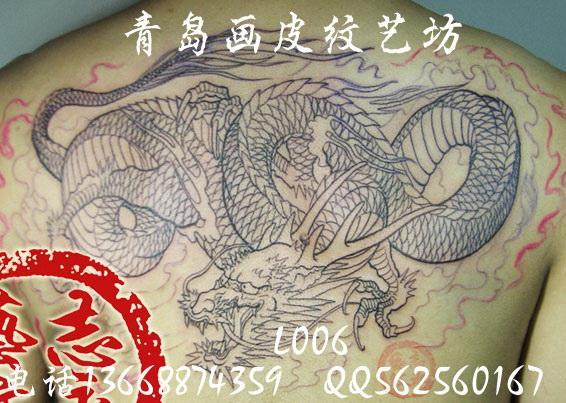 供应半背龙纹身图案青岛纹身龙纹身图案