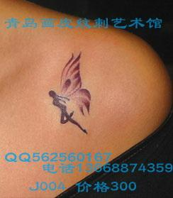 纹身图案寓意自己的爱情有爱神-爱情纹身图案大全图片大全 yin和dave图片