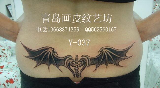 腰上纹身什么好青岛